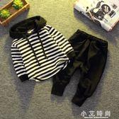 兒童裝男童裝兩件套帥氣0-1-2-3歲男寶寶套裝連帽T恤 小艾時尚