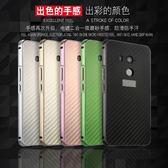 【SZ14】HTC U11 plus手機殼 電鍍金屬邊框碳纖維紋 U11+二合一全包防摔保護殼