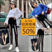 克妹Ke-Mei【AT47280】歐洲站 辛辣龐克麂皮革馬甲綁帶摟空彈力緊身牛仔褲