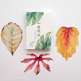 唯美樹葉形狀異形創意明信片新年卡片 文藝風趣味書簽小清新卡片圣誕留言卡