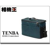 Tenba Byob 13 Camera Insert 相機內袋 藍色