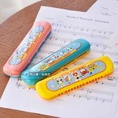口琴 正品奇美兒童口琴玩具初學者兒童學生15孔口風琴早教幼兒園樂器 夢藝家