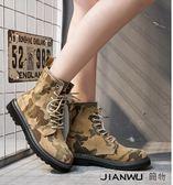 好康618 迷彩馬丁靴女反絨真皮沙漠靴