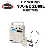 UR SOUND YA-6020ML 無線教學器 無線 教學器 活動 麥克風 【台南-上新】