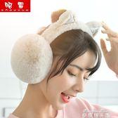 保暖耳罩 冬季保暖耳罩女耳套可愛耳包耳暖耳捂韓版護耳罩毛絨耳朵套 麥琪精品屋