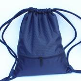 束口袋抽繩雙肩包男女戶外旅行防水輕便旅游雙肩背囊運動健身包袋 【免運】