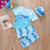 男童泳衣 男童卡通鯊魚兒童泳裝小孩泳褲寶寶1-3-5-7歲速干防曬游泳衣