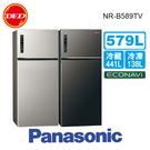 PANASONIC 國際牌 NR-B589TV-K 變頻雙門冰箱 579 公升 星耀黑/星耀金 台灣製 公司貨