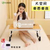 筆記本電腦桌床上用小書桌可折疊多功能 Yznd14