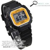 CASIO卡西歐 LA-20WH-9A 帶點復古風的方形 電子錶 小巧錶面設計 數位電子錶 女錶 (黑金) LA-20WH-9ADF