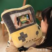 冬天暖手抱枕插手公仔毛絨玩偶可愛女生學生冬季可視玩手機暖手捂 交換禮物