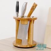 竹可心旋轉刀架廚房用品多功能創意刀座筷籠菜刀盒置物架刀具架
