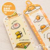 【Triumph蛋黃哥 滑溜溜點膠貼紙 小款】Norns GUDETAMA 裝飾 貼紙