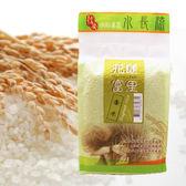 【水長流】花蓮富里香米 (1.2kg/包)【好食家】