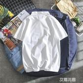 男士短袖t恤韓版潮流翻領POLO衫2020夏季新款純白百搭休閒丅恤男『艾麗花園』