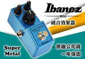 【小麥老師 樂器館】Ibanez Mini 日本 Super Metal 一年保固 破音效果器 公司貨 SM MINI