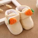 學步鞋 單鞋襪秋冬不掉3-6個月學步軟底0-1歲初生寶寶可愛棉鞋子【快速出貨八折下殺】