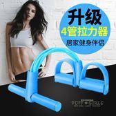 仰臥起坐健身器材家用女器運動拉力器腳蹬拉力繩