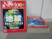 【書寶二手書T2/雜誌期刊_RDX】牛頓_181~190期間_共10本合售_地球留給後代的世界遺產等