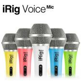 iRig Voice 麥克風(iRig Mic 新款彩色版)五種顏色 ios / Android 適用(IK原廠貨保固一年)