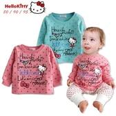 出清 冬季長袖童裝【HD0015】日本 kitty 純棉內刷毛兒童T恤 寶寶長袖上衣 保暖 (80/90/95)