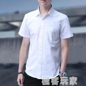 短袖襯衫 短袖襯衫男士夏季修身純色青年商務休閒寸衫薄款寬鬆韓版潮流襯衣 極客玩家