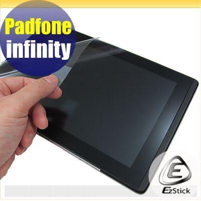 【EZstick】ASUS Padfone infinity A80 A86 專用 靜電式平板LCD液晶螢幕貼 (HC鏡面)