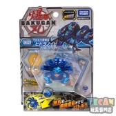 爆丸 BP-039 基本爆丸 BAKUGAN BALL 魔帝海德拉 (水) 14489