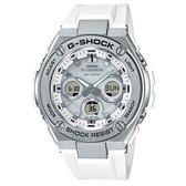 【台南 時代鐘錶 CASIO】G-SHOCK 宏崑公司貨 GST-S310-7A 強悍防護太陽能雙顯運動錶