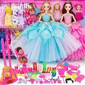 洋娃娃套裝大禮盒兒童女孩玩具洋娃娃婚紗公主別墅說話的 魔法街