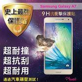 Moxbii Samsung Galaxy A7 太空盾 Plus 9H 抗衝擊 抗刮 疏油疏水 螢幕保護貼
