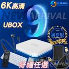 安博盒子 UBOX9 純淨版 台灣版 6...