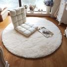 圓形地毯 乳白色長毛圓形地毯搖椅毯吊籃毯客廳休閑臥室床邊毯圓形電腦椅毯【快速】