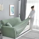 沙發罩 彈力沙發套卍能套四季沙發墊現代簡約客廳沙發罩防塵保護罩通用 MKS宜品
