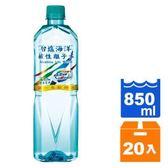 台塩 海洋鹼性離子水 850ml (20入)/箱【康鄰超市】