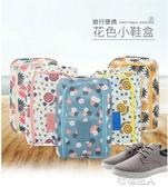 旅行多功能手提收納鞋包行李箱裝鞋袋家用整理防塵袋便攜神器鞋袋   布衣潮人