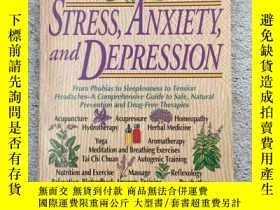 二手書博民逛書店Stress,罕見Anxiety, and Depression