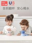 兒童水壺幼兒園兒童直飲喝水杯子防摔不銹鋼嬰兒寶寶學飲杯保溫榮耀 新品