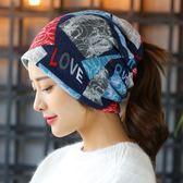 頭巾帽 帽子女秋冬韓版包頭帽時尚保暖帽兩用休閒帽 萬客居