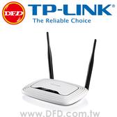TP-LINK TL-WR841N 300Mbps 無線 N 路由器 全新公司貨