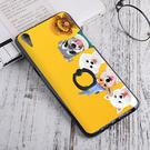 |文創現貨| OPPO R9 Plus 指環 手機殼 指環扣 指環支架 犀牛盾支架 狗狗家族