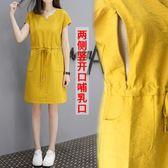 哺乳連衣裙春夏產后時尚喂奶衣洋裝顯瘦短袖哺乳衣外出裝夏季潮媽推薦