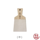 【日本製】【霜山】長次郎 珍珠魚皮製 蔬果磨泥板 中(一組:3個) SD-13609 - 霜山
