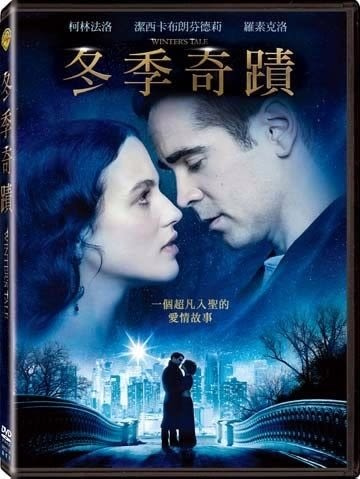 冬季奇蹟 DVD(購潮8)