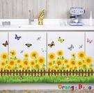 壁貼【橘果設計】向日葵 DIY組合壁貼 ...