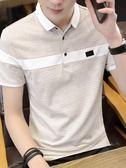 Polo衫短袖短袖t恤男2018夏季新款polo衫韓版修身百搭翻領 貝芙莉女鞋