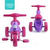 兒童三輪車 腳踏車1-3歲寶寶小孩童車3輪車溜遛娃滑行自行車T 2色