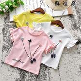 【全館8折】女童夏裝寶寶2純棉短袖t恤