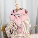 兒童圍巾男女孩披肩雙面可用寶寶圍脖柔軟加厚款【聚可愛】