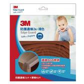 3M 兒童安全防撞邊條-褐色(2m)【愛買】